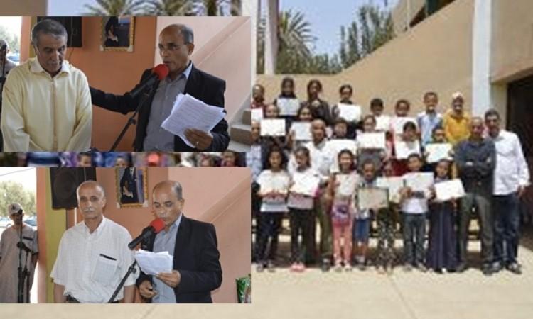 تكريم الأستاذين محمد العبدي وسعيد ندحلا في حفل التميز الذي نظمته مدرسة 18