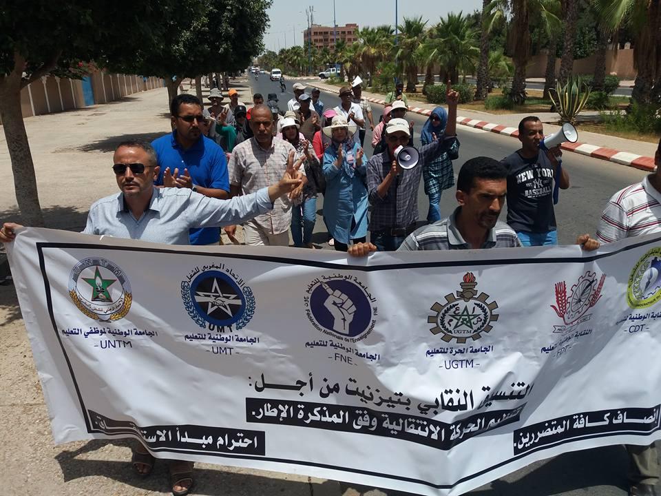 بالصور اعتصام و مسيرة احتجاجية للاساتذة ضحايا الحركة الانتقالية بتيزنيت + فيديو