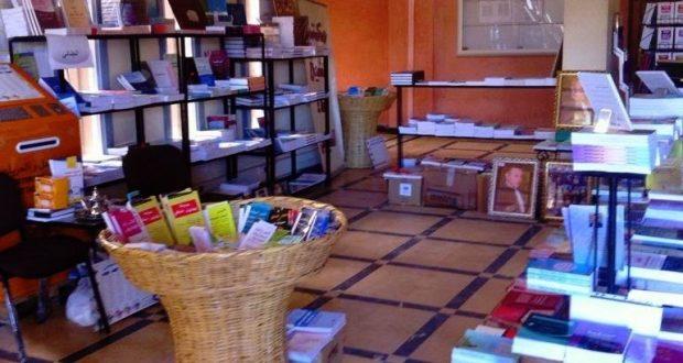 حمدي الحيرش يكتب..في ضيافة الكتب بتزنيت