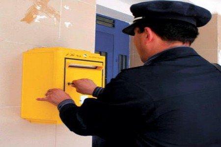 اعتقال ساعي بريد أضرم النار في الالاف من المراسلات البريدية بشيشاوة