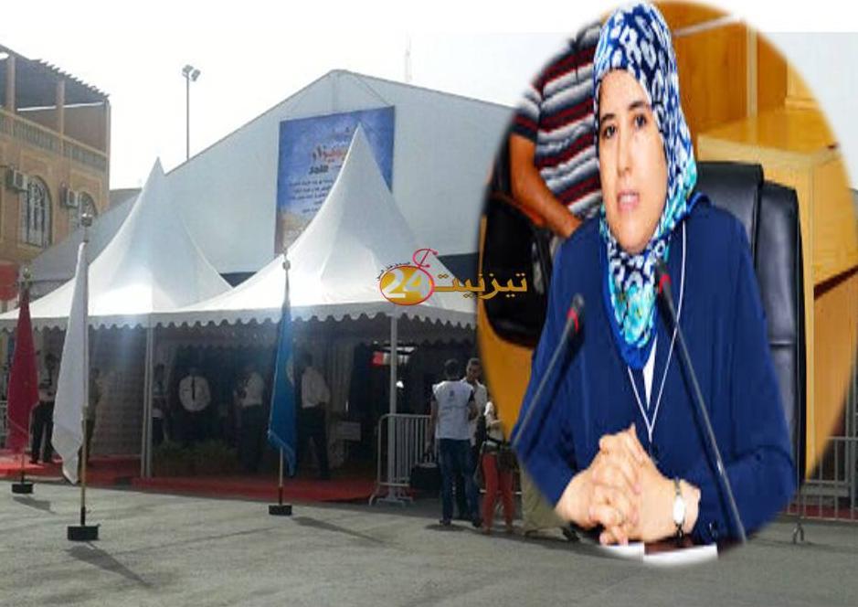 جميلة مصلي تشارك في قص شريط افتتاح فعاليات مهرجان تيمزار للفضة