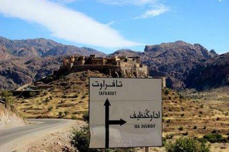 تافراو ت التي تحكم المغرب.. السر الذي يبحث عنه الجميع!!
