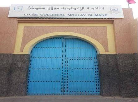 حفل تكريم الأساتذة المنتقلين والمتقاعدين بالثانوية الاعداديةمولاي سليمان