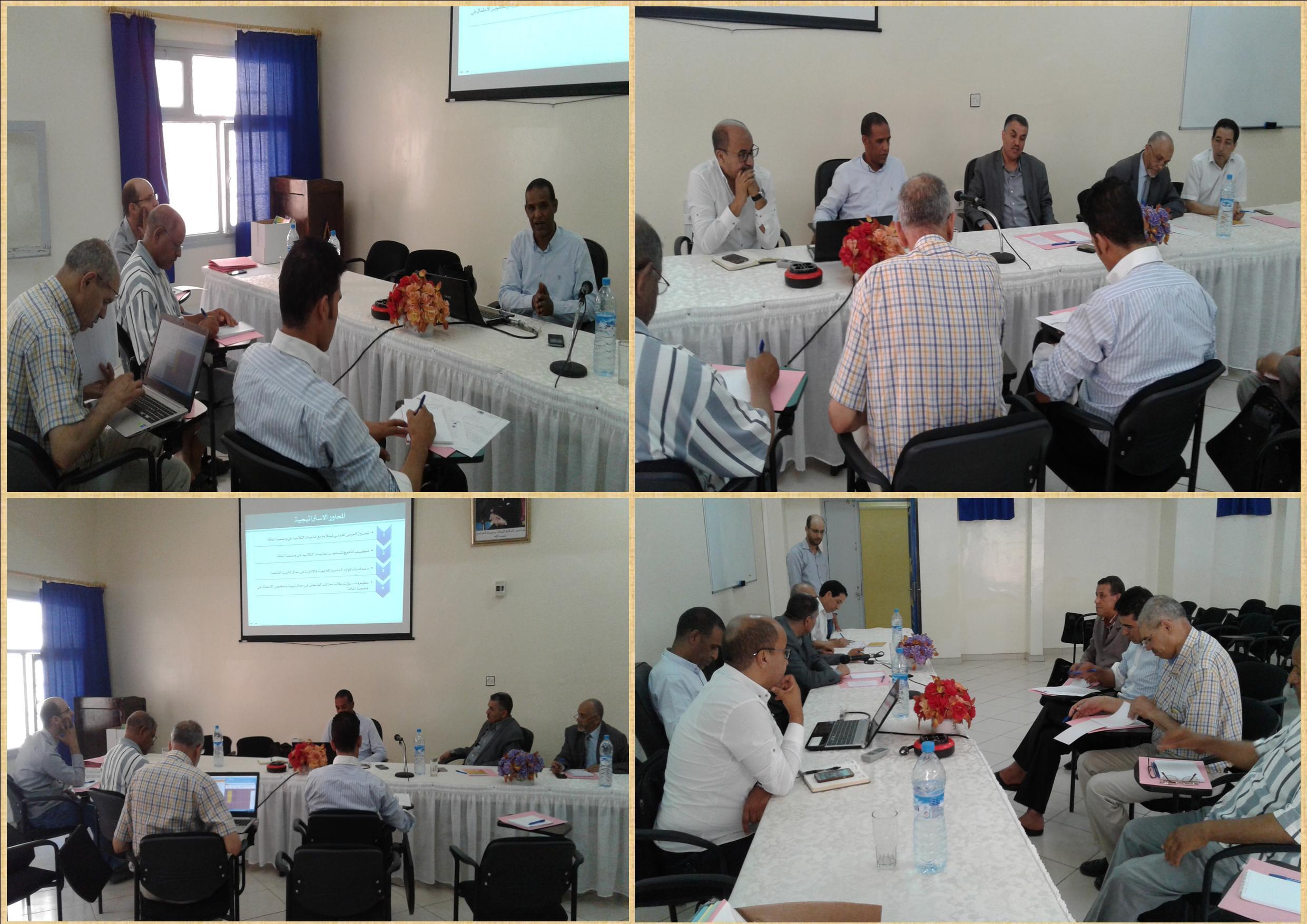 لقاء تواصلي بمديرية تيزنيت لإعداد الخطة الإقليمية للمشروع المندمج رقم 3