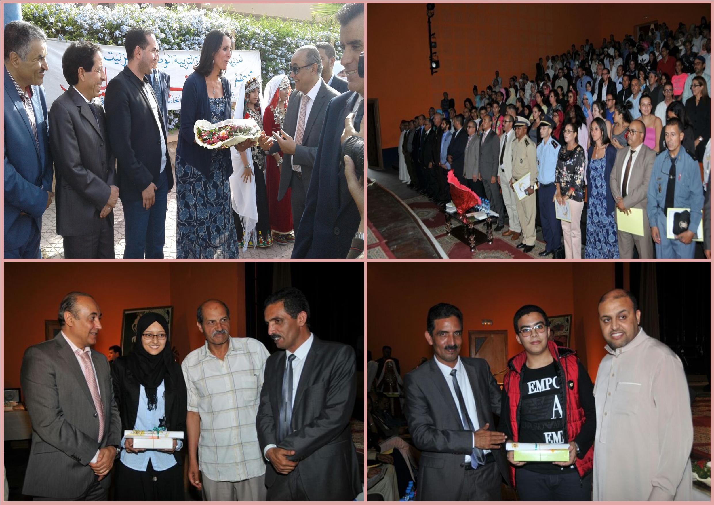 تكريم التلاميذ المتفوقين في حفل التميز المدرسي بالمديرية الإقليمية بتيزنيت
