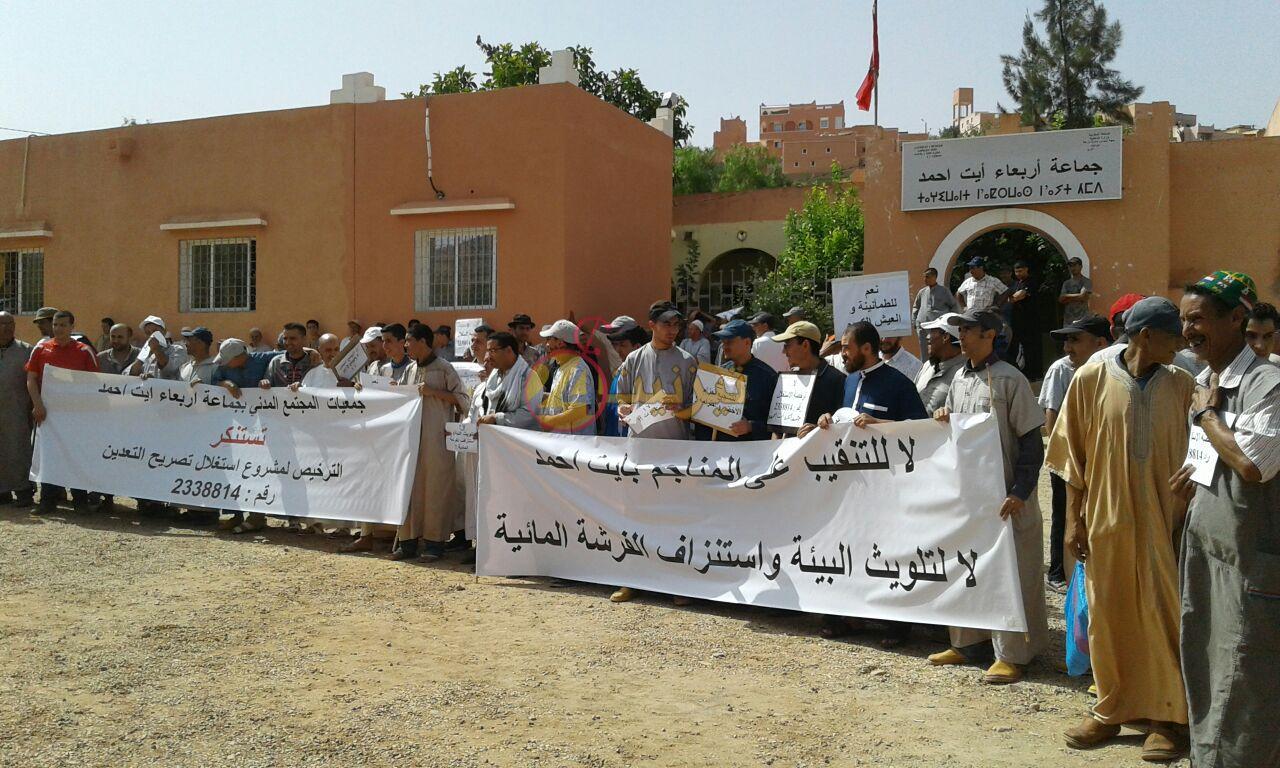 احداث منجم بجماعة ايت حماد يخرج سكان المنطقة للاحتجاج+صور