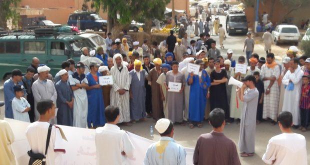 سيدي إفني .. احتجاجات أمام مقر قيادة تيغيرت