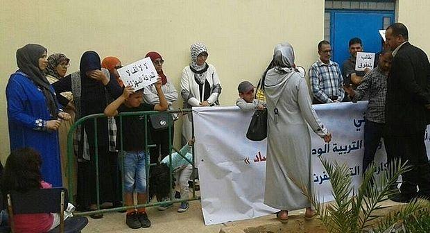 متضررات ومتضررو الحركة الانتقالية بسيدي إفني يواصلون احتجاجاتهم ويهددون بصيف ساخن