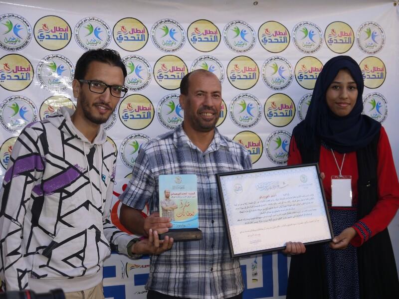 تكريم السيد أحمد أغوجدام مدير المركز السوسيو ثقافي أفراك