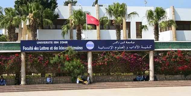 جامعة ابن زهر بأكادير تتجاوز جامعة الأخوين في التصنيف وطنيا