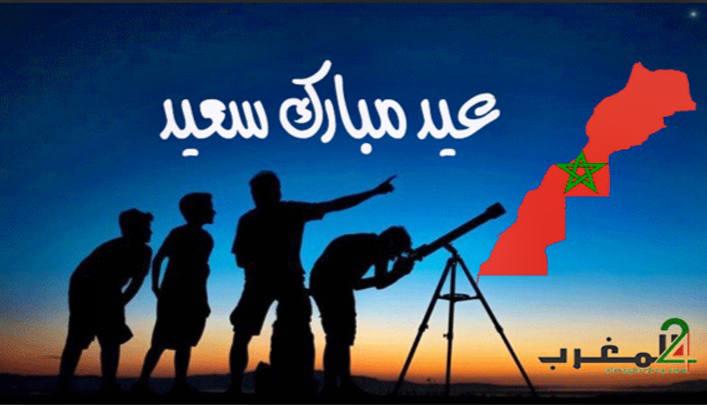 وزارة الأوقاف تعلن على أن عيد الأضحى هو يوم الجمعة فاتح شتنبر