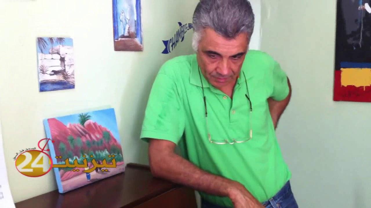 فيديو :  الفنان موزي يتحف عتيق بن شكير