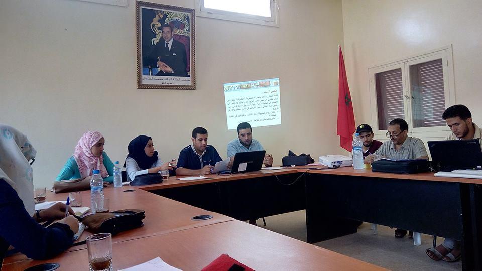 تأسيس المجلس الشبابي لجماعة وجان