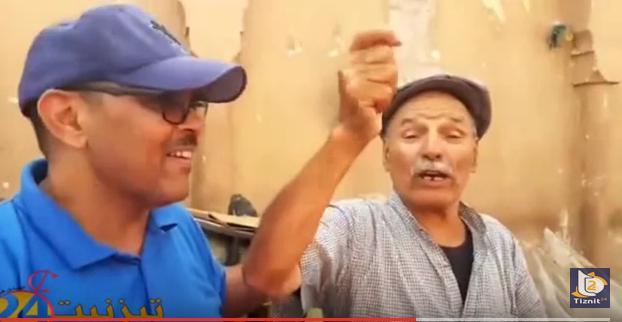 فيديو : لحظات مع مهاجر من تيزنيت