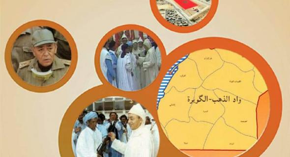 14 غشت ذكرى لمحطة تاريخية استرجع فيها المغرب جزءا من ثقافته