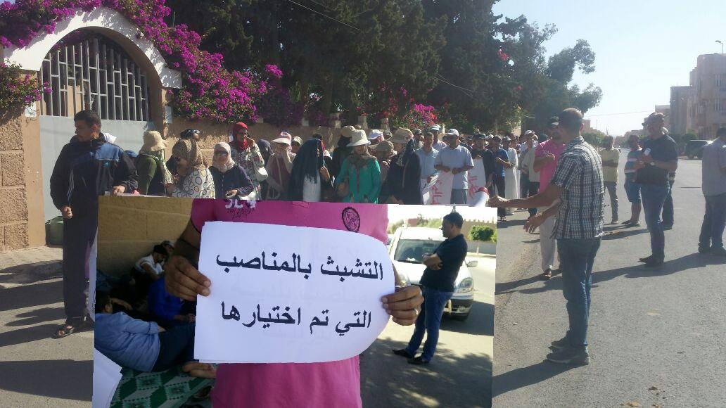 تنسيقية الاساتذة المنتقلين الى تيزنيت ترفض النتائج المعلن عنها و تواصل الاحتجاج