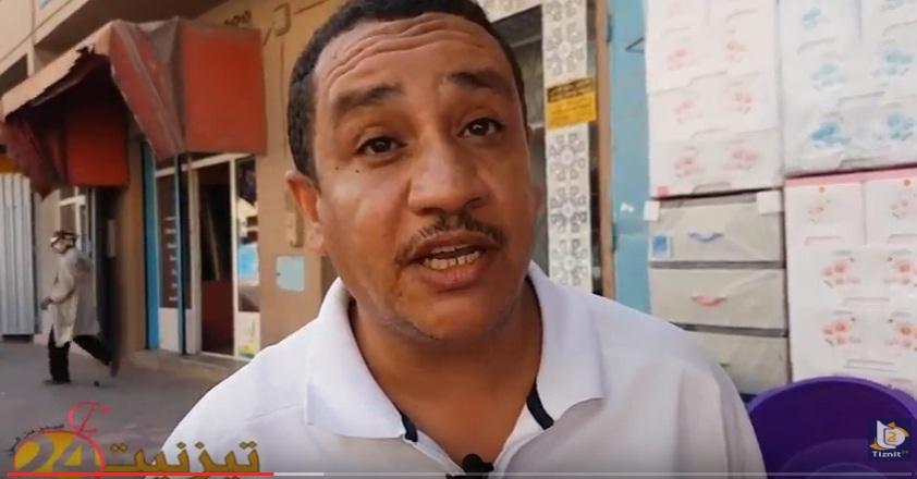 بالفيديو : اللقاء التواصلي لصناع و حرفيو الفضة بتيزنيت