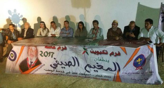 السينما الأمازيغية في ضيافة الكشافة والمرشدات بمركز التخييم مير الفت