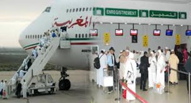 أكادير: إنطلاق أولى الرحلات لنقل الحجاج من مطار المسيرة