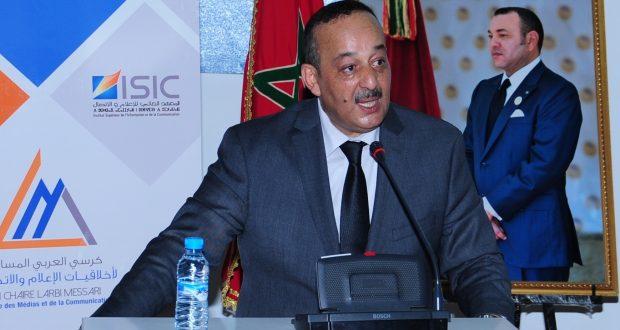 الأعرج: الحكومة ستصدر قريبا مرسوم دعم الصحافة الإلكترونية