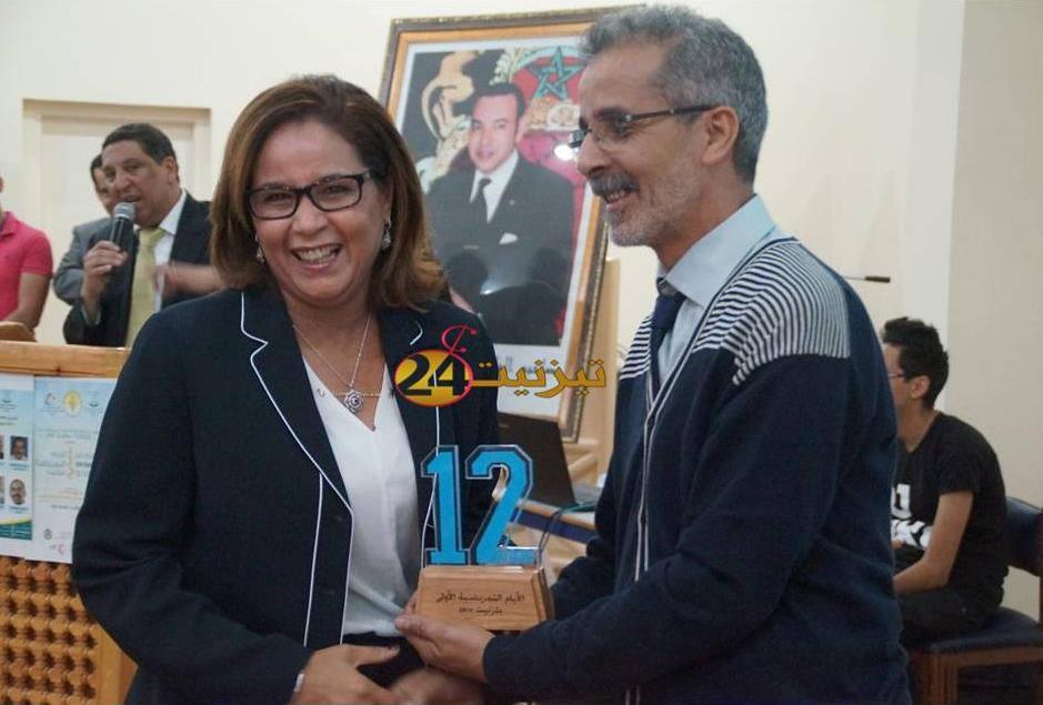 انتقالات في صفوف المندوبين بوزارة الصحة بسوس ومندوبة تيزنيت تنتقل الى مراكش