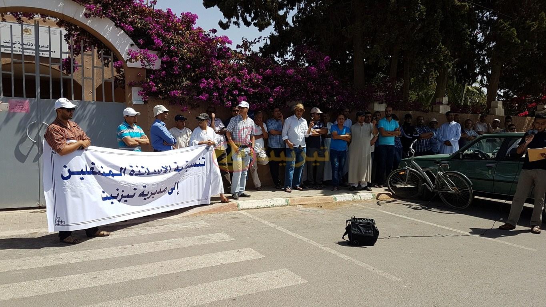 التنسيقية الوطنية للأساتذة المتضررين من الحركة الانتقالية تعلن عن إضراب وطني