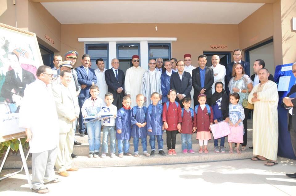 عامل اقليم تيزنيت والمدير الاقليمي لوزارة التربية الوطنية يشرفان على الانطلاقة الرسمية للدخول المدرسي