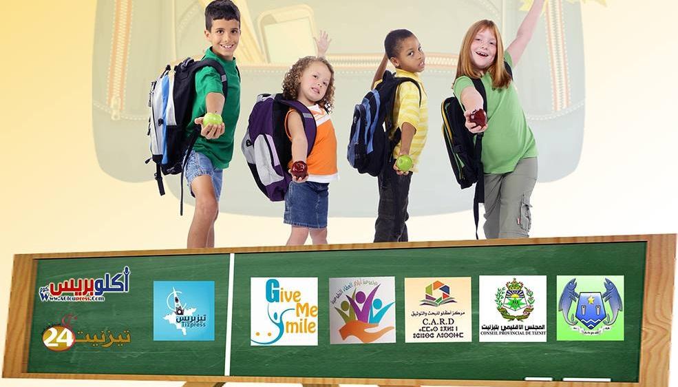 أكلو: جمعية تيمزضاون للتنمية والتعاون تشرف على عملية توزيع المحافظ الدراسية ومستلزماتها