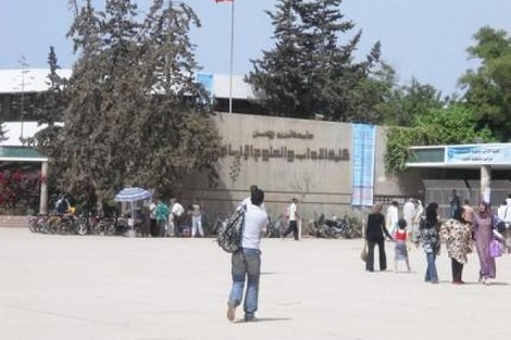 إقبال ضعيف على الدراسات الأمازيغية بجامعة أكادير