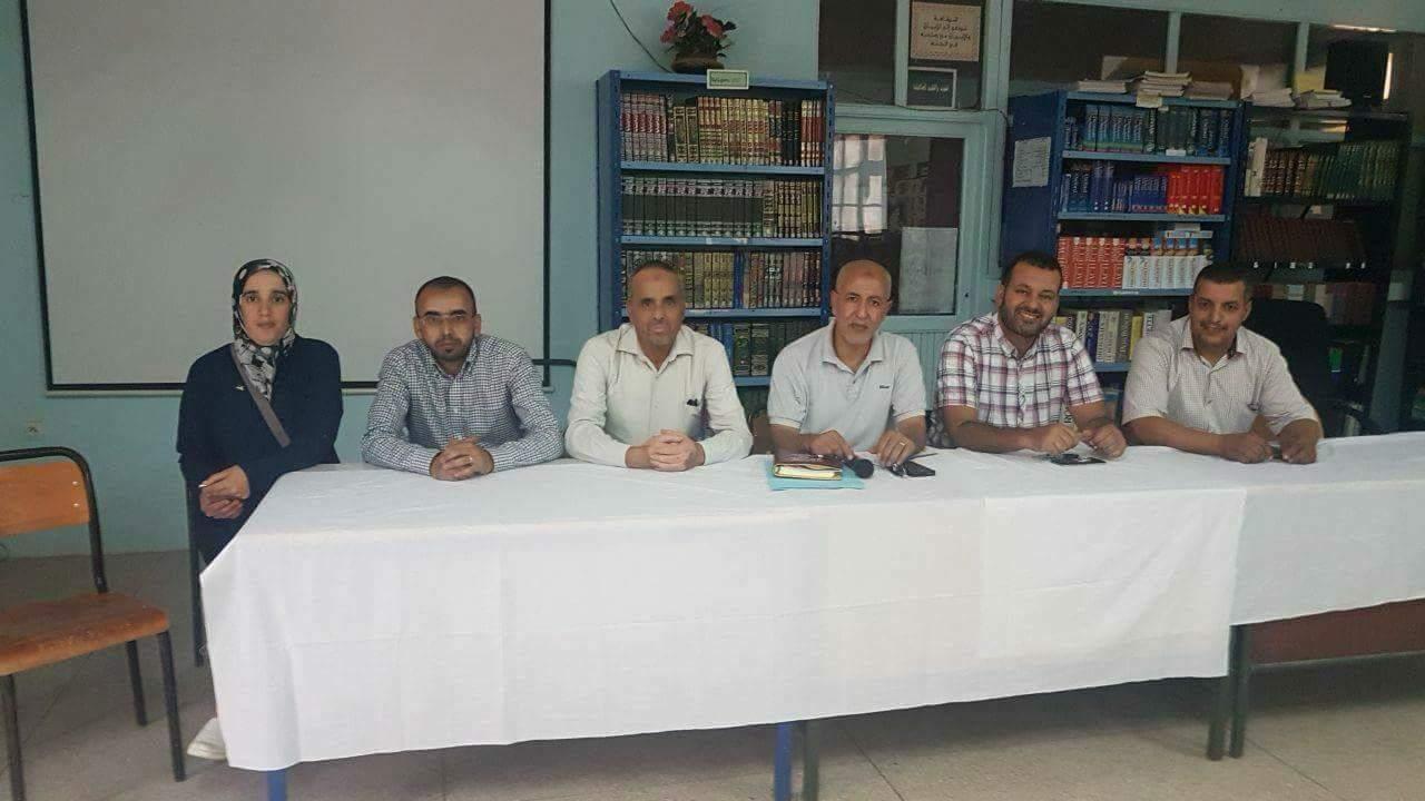 ميلاد جمعية المبادرات الاجتماعية لاطر الثانوية التاهيلية الوحدة بتيزيت