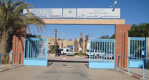 لجنة جهوية تحل بالمستشفى الاقليمي الحسن الاول بتيزنيت