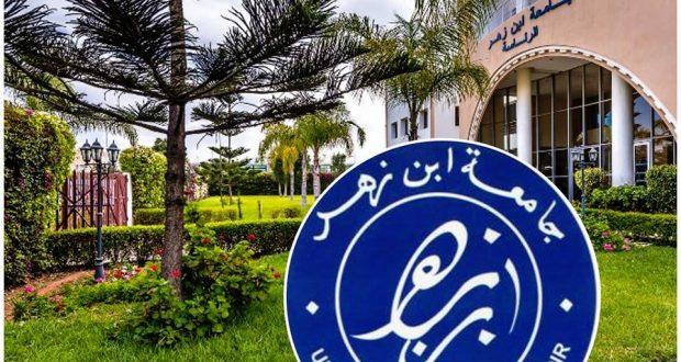 جامعة ابن زهر تدين ماتم الترويج له حول شهادات الكليات التابعة لها