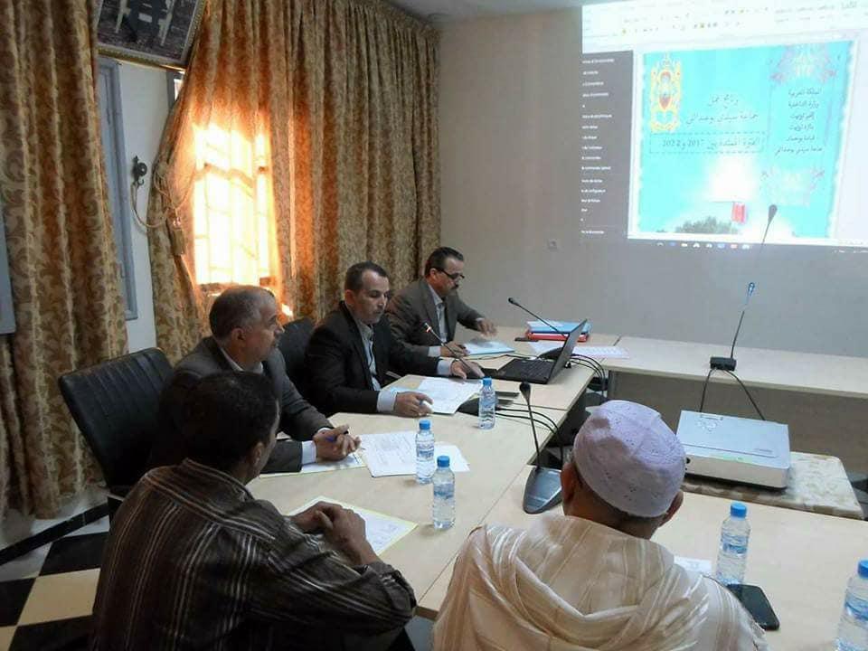 تقرير عن الدورة العادية لشهر اكتوبر لجماعة سيدي بوعبداللي
