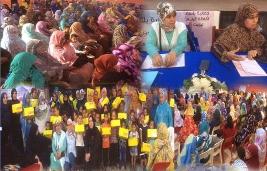 جمعية بلسم تنظم نشاطين تربويين لفائدة الأيتام والأرامل