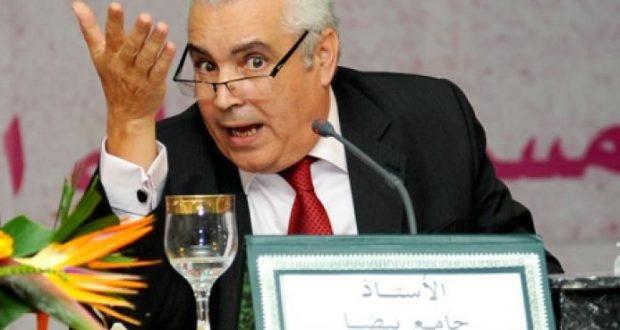 بيضا: الأرشيف الرسمي في المغرب تعرض منه جزء كبير للتلاشي