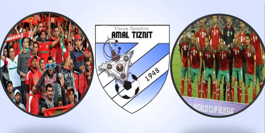 اعلان : أمل تيزنيت ينظم رحلة الى الكوت ديفوار لمساندة المنتخب الوطني