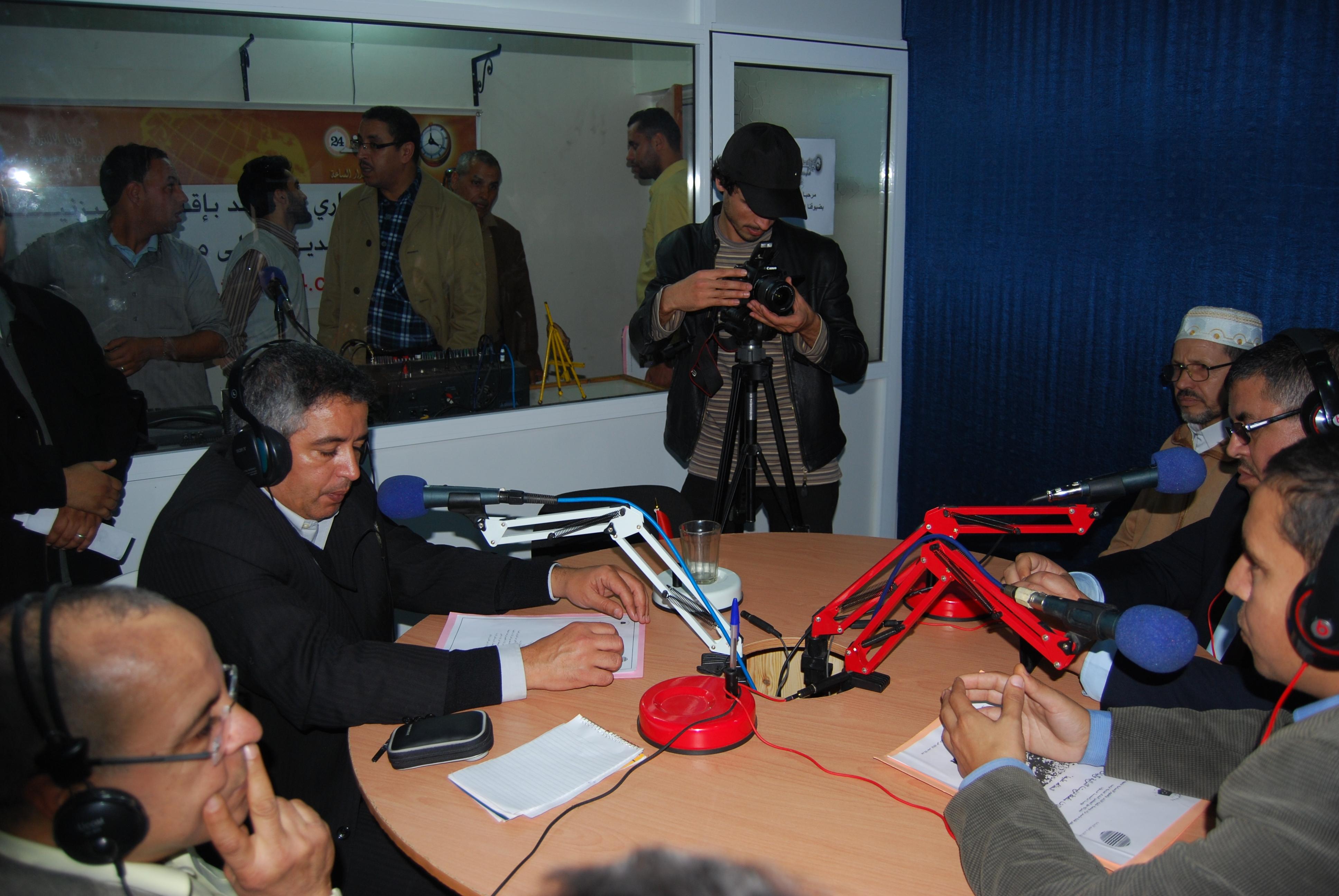 راديو تيزنيت 24