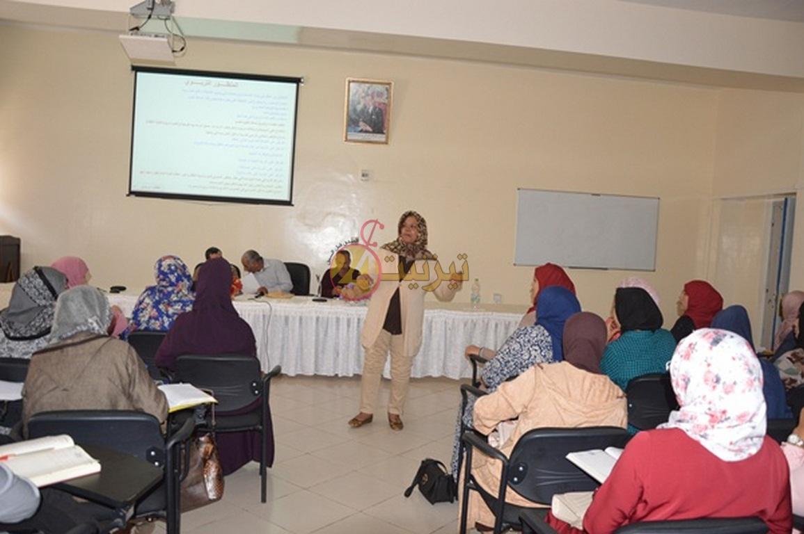 استراتيجية التعليم الاولي موضوع لقاء يستهدف مربيات و مربي التعليم الاولي بتيزنيت
