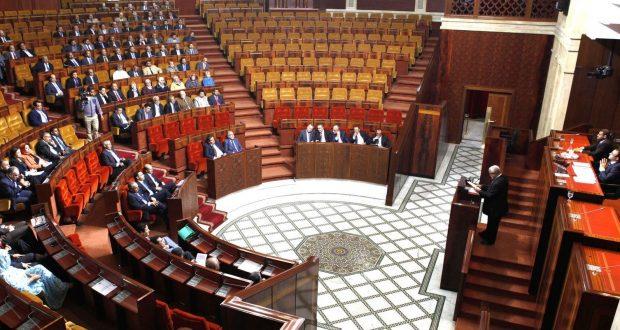 مجلس النواب: اقتطاع 1000 درهما عن كل يوم غياب دخل حيز التنفيذ منذ شتنبر