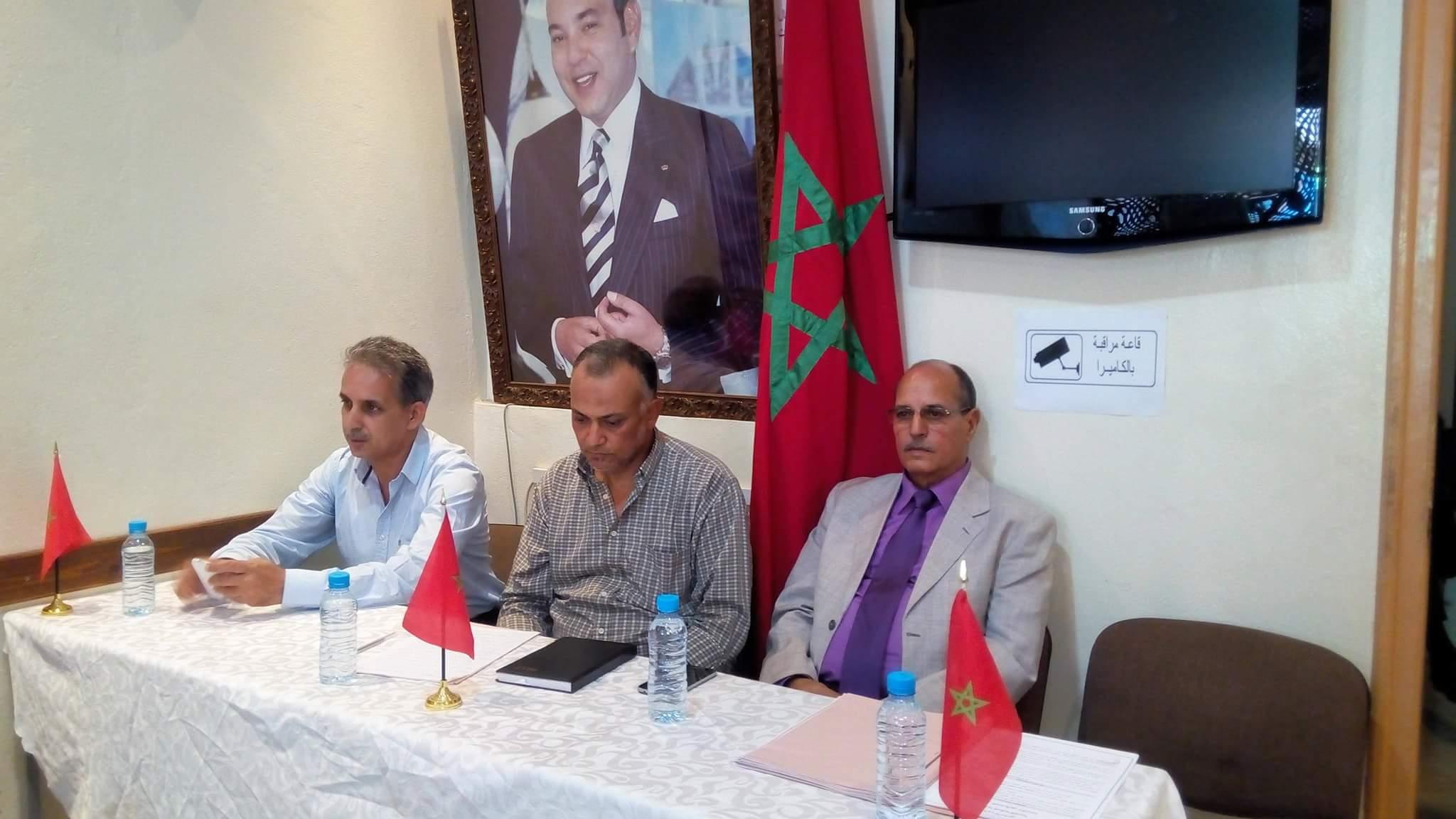 تأسيس المكتب الإقليمي للمنظمة العالمية المغربية لجمع شمل الصحراويين والتنمية