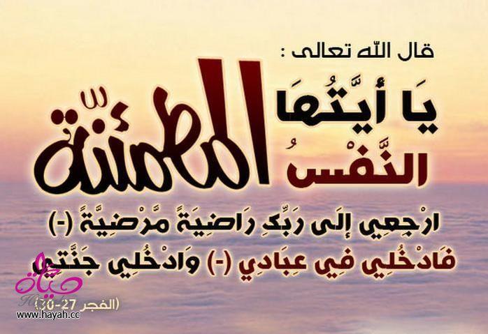 رسالة تعزية من المديرية الاقليمية بتيزنيت في وفاة والدة السيد احمد امكراز مفتش التوجيه التربوي