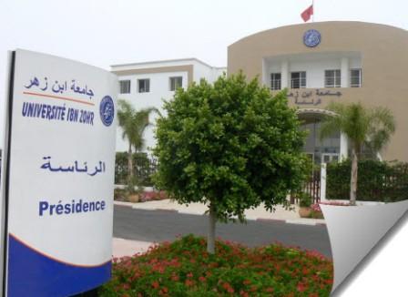 جامعة إبن زهر تطلق ماستر في موضوع : الديناميات المجتمعية عبر حدودية المغرب وبلدان الغرب الإفريقي