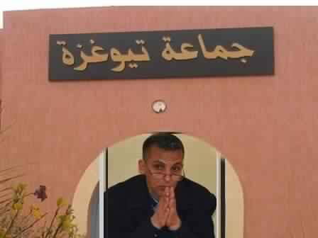 سيدي افني : عمر الهرواشي يستقيل من عضوية جماعة تيوغزة