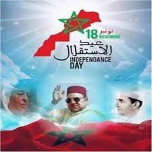 الذكرى 62 لعيد الاستقلال