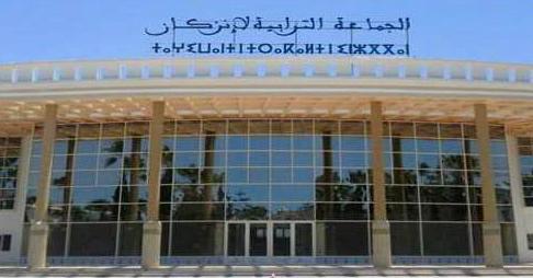 إدانة رئيس جماعة إنزكان وشركائه بالحبس النافذ