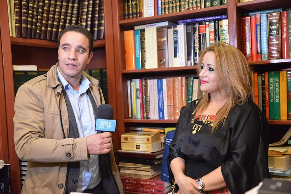 الشاعرة الأمازيغية خديجة أروهال في ضيافة المركز العالمي للدراسات العربية
