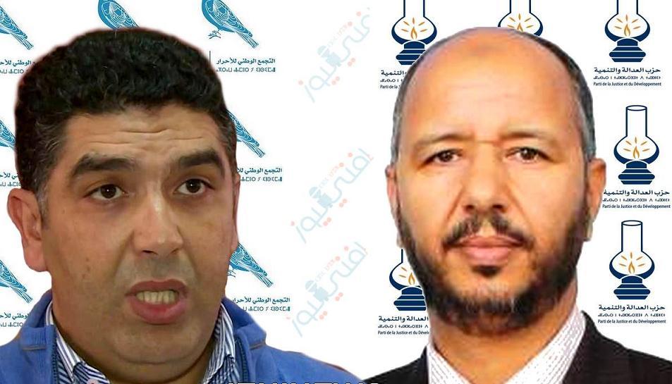 حزب العدالة و التنمية بسيدي افني ينفي دعمه لمصطفى مشارك