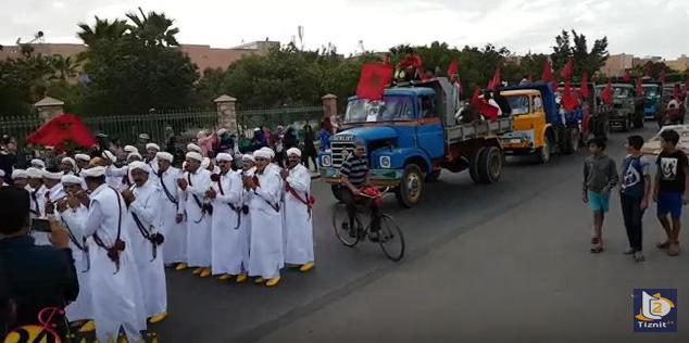 فيديو : جانب من احتفالات تيزنيت بعيد المسيرة الخضراء