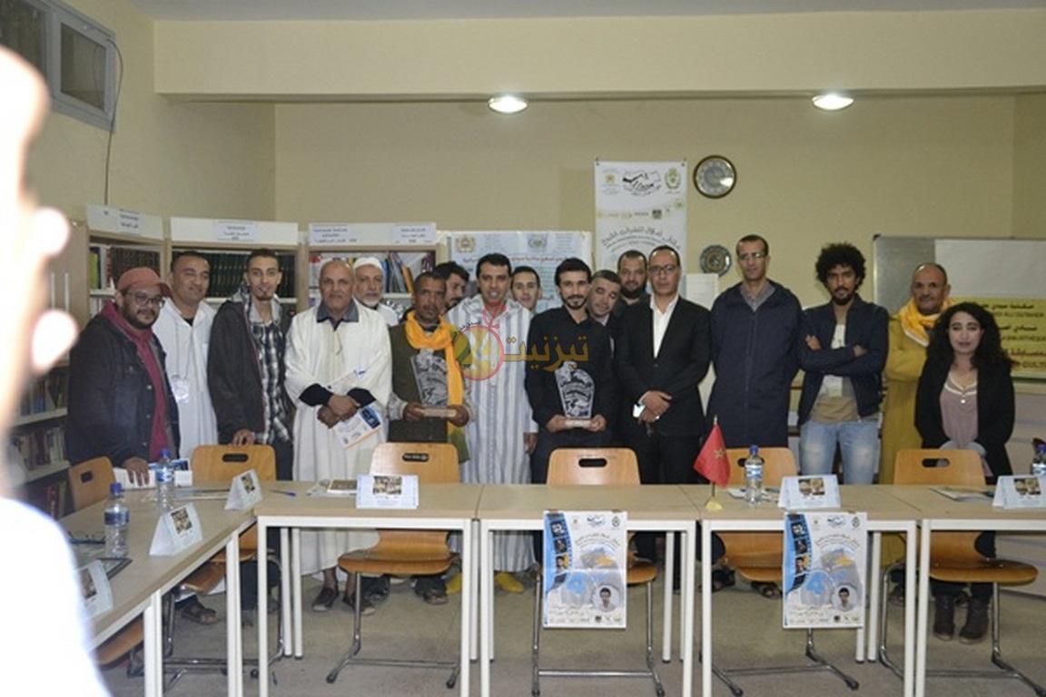 """ملتقى أمــلال للشباب المبدع ينطلــق بتكريم المخــرج """"عبد الرحمــان الرايــس"""""""