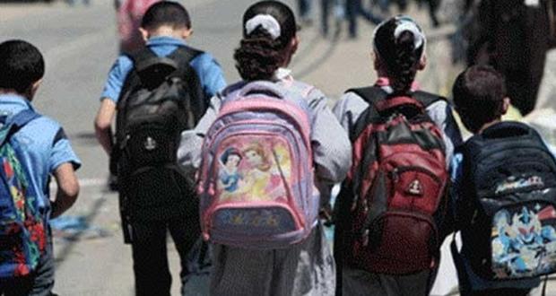 وزارة التعليم تفتح باب الترشح ل500 منصب إداري